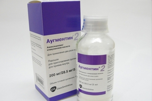 Правила применения суспензии антибиотика Аугментина