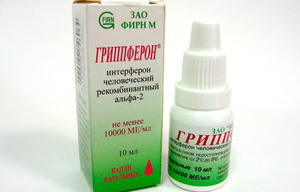 Гриппферон - капли помогают от насморка, простуды, гриппа