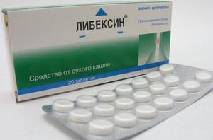Описание лекарств для лечения сухого кашля