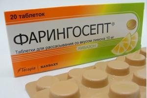 Инструкция по применению Фарингосепта для лечения кашля