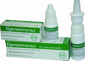 Кромогексал спрей назальный инструкция к применению в лечении аллергии.
