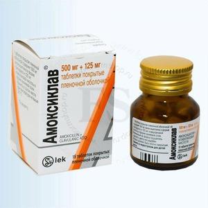 Амоксиклав - эффективное средство при тонзиллите