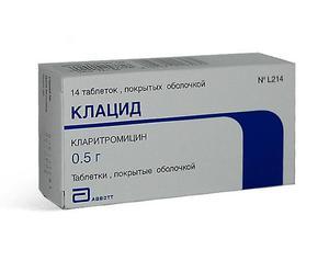 Описание препарата клацид