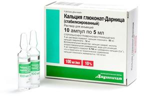 Изображение - После уколов кальция глюконат болят суставы kaltsiya-glyukonat-darnitsa