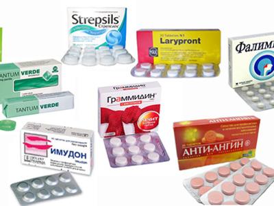 Таблетки с антибиотиком для лечения горла