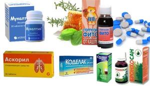 Описание лекарственных препаратов для лечения кашля у детей