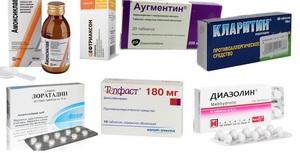 Перечень лекарственных препаратов для симптоматического лечения ОРВИ у взрослых