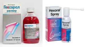 Гексорал может выпускаться в виде аэрозоля или раствора для полосканий