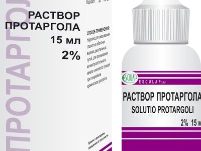 Протаргол для грудных детей эффективное средство против насморка