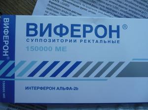 Описание препарата виферон
