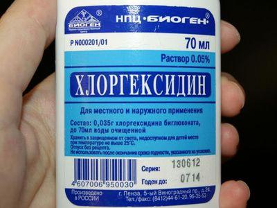 Хлоргексидин после удаления зуба: можно ли полоскать рот, как это делать, ванночки после удаления зуба мудрости