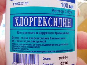 Как применять антисептик