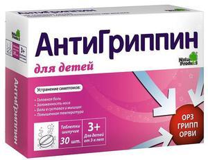 Состав и особенности применения антигриппина в таблетках или.