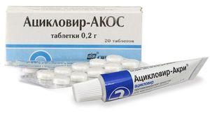 Ацикловир для профилактики герпеса сколько дней пить