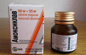 Описание препарата амоксиклав