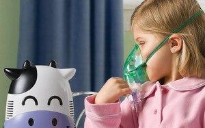 Небулайзер для ингалирования ребенка