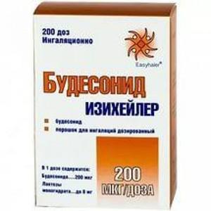 Лекарственное средство будесонит