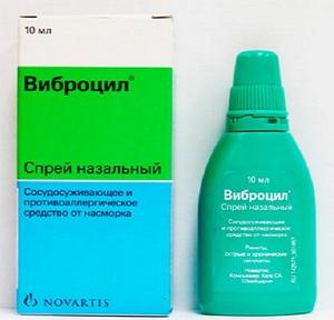 Как действует препарат виброцил