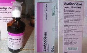 Аналоги препарата амброксола