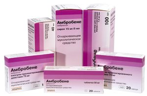 Прием препарата амбробене