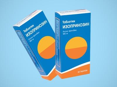 Изопринозин и гроприносин чем отличаются