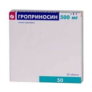 Аналог Гроприносина
