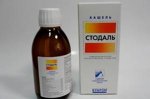 Отзывы специалистов и пользователей о сиропе Стодаль
