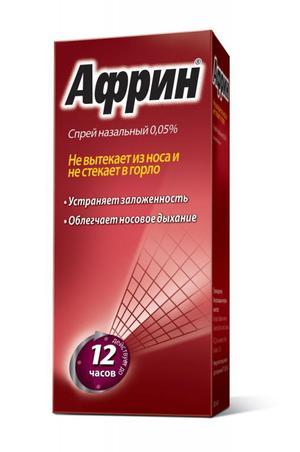 Как принимать африн
