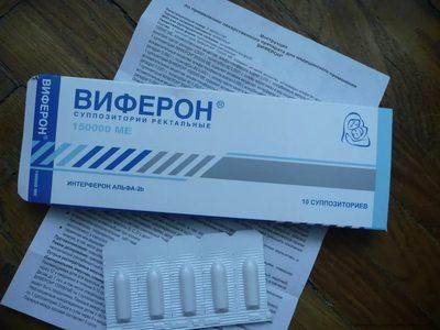 Официальная инструкция по применению суппозиториев (свечей) Виферон для детей и взрослых