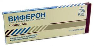 Препарат виферон для взрослых