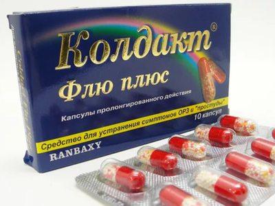 Колдакт флю плюс антибиотик или нет