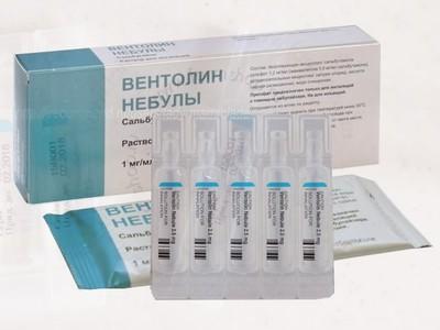 Вентолин небулы для ингаляций - инструкция для детей и взрослых, дозировки