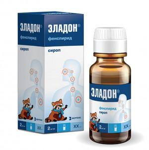 Эладон сироп детский - эффективность при кашле