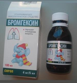 Бромгексин берлин хеми применение, состав и отзывы. Бромгексин.