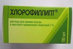 Использование Хлорфиллипта для детей