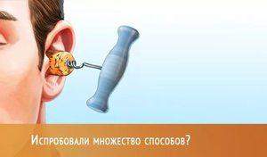 Возможные причины заложенности в ушах