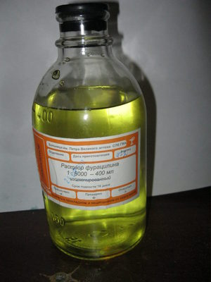 Как выпускается лекарство фурацилина