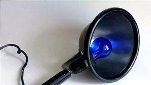 Синяя лампа для физпроцедур