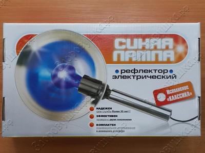 Можно ли греть синей лампой ухо при отите: как греть