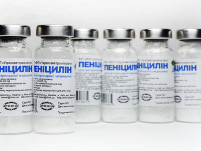 Антибиотик пенициллинового ряда названия