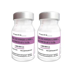 Пенициллиновые антибиотики