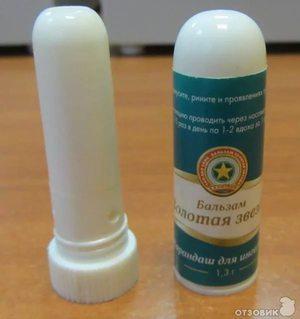 Звёздочка карандаш для ингаляций при беременности