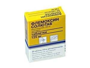 Флемоксин при беременности 3 триместр