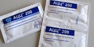 ацц инструкция по применению порошок 100 мг как принимать